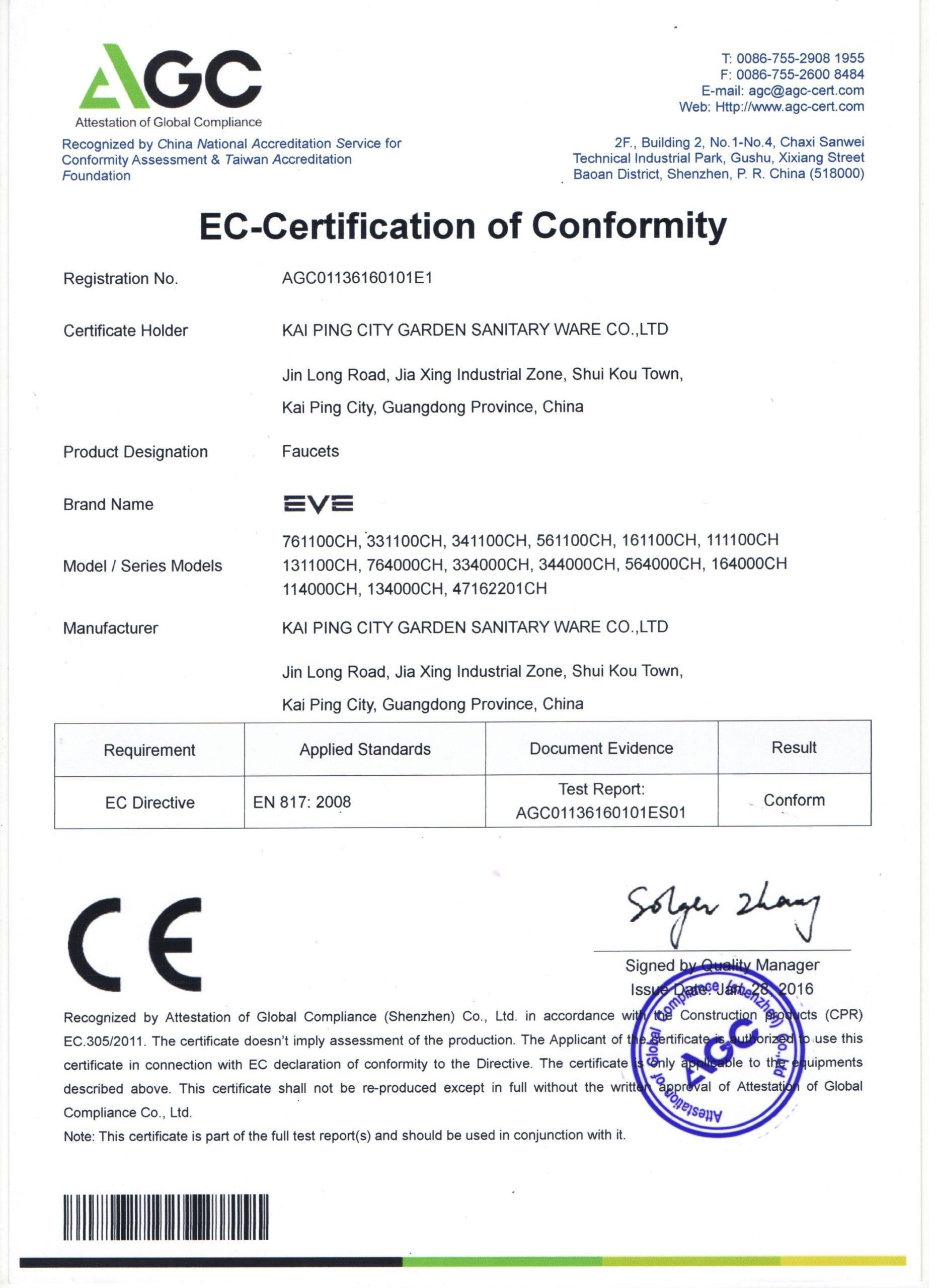 ce certificate vigafaucet factory faucet send manufacturer