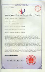 5611 Basin Faucet Design Patent Certificate-2013