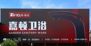 VIGA's new advertising signboard.