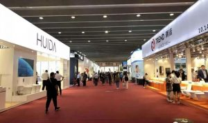 Shanghai International Kitchen & Bath Exhibition will be extended to 2021