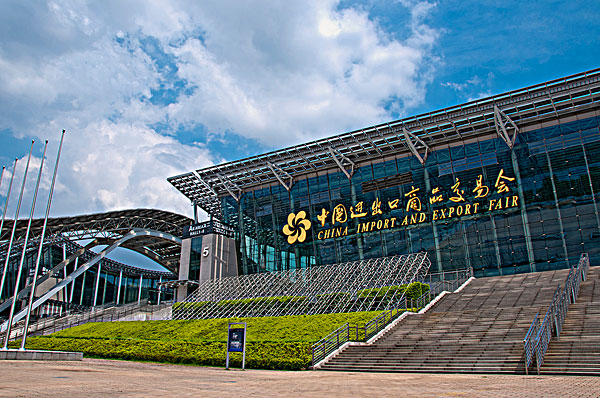 The World's First Online Canton Fair In 2020